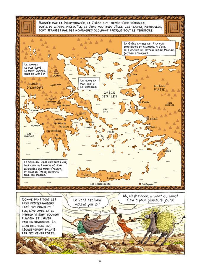 grece-antique-BD-2