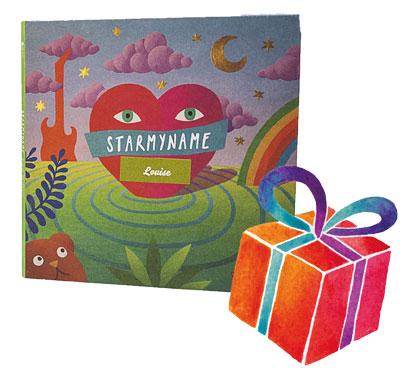starmyname-CD-cadeau